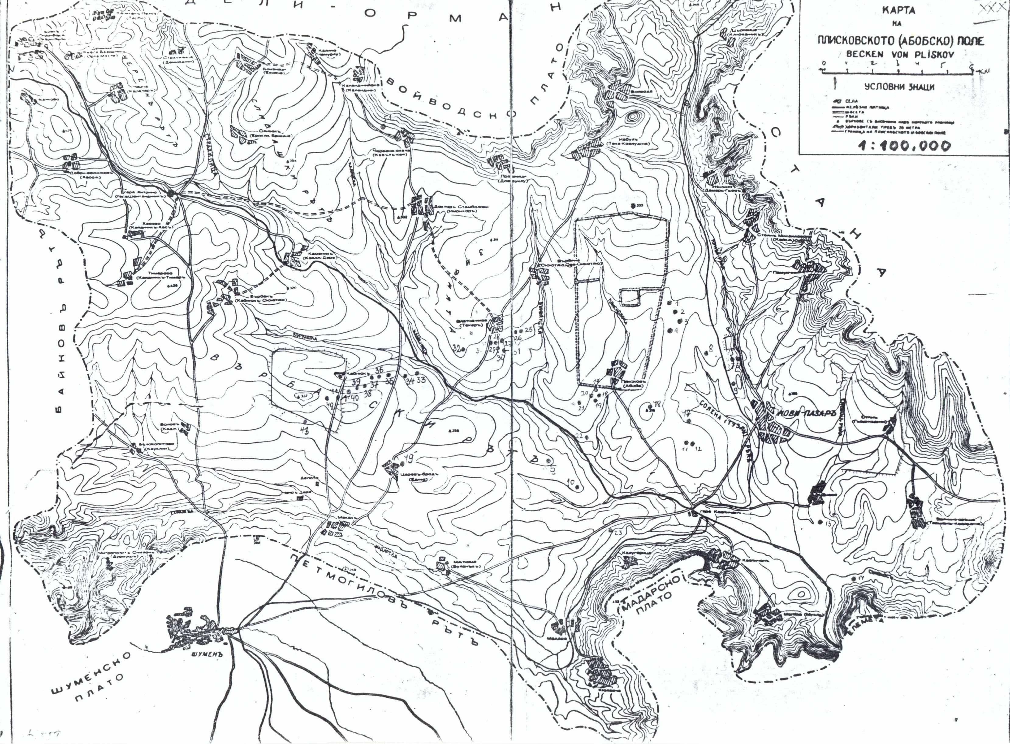 Proekt Karare Nacionalen Istoriko Arheologicheski Rezervat Pliska